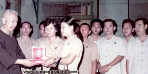 Yek (third from right) at Zheng's house in Taiwan, 1974