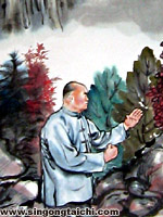 Detail of a painting of Huang Xingxian by professor Yek